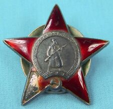 Soviet Russian Russia USSR WW2 Silver Red Star Numbered Order Medal Badge