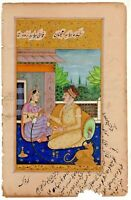 Mughal Painting Fine Miniature Artwork On Old Paper Mughal King And Queen
