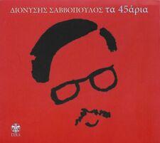 Dionysis Savvopoulos - ta 45aria / τα 45άρια : CD 2009 import digipak Excellent