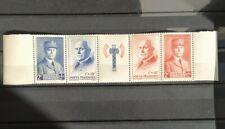 Timbre France Bande PÉTAIN AU PROFIT DU SECOURS NATIONAL N°571A COTE 17.00€ 1942