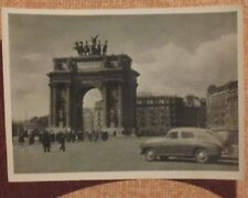 Russian Postcard Card old Taxi Car GAZ Volga Pobeda Rare Soviet USSR Auto mobile