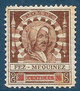 MAROC - POSTE LOCALE - FEZ A MEKNES -TIMBRE N°21a - MH, Dentelé 14 - Cote : 60 €