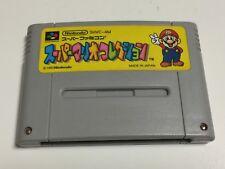 Super Mario Allstars NINTENDO SFC/SNES Japanese Import version + SAVE BATTERY #1
