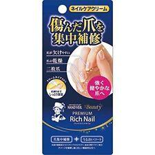 Rohto Mentholatum Handveil Beauty Premium Rich Nail from japan