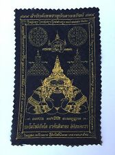Dragon Buddha Thai Amulet Antiques God Statue Giant Yant Fabric Rahu sacred love