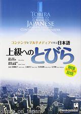 Tobira Gateway to Advanced Japanese  tobira japanese advanced japanese JLPT N3