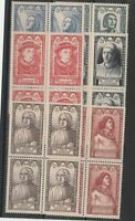 FRANCOBOLLI - 1946 FRANCIA CELEBRITA' 6 VALORI IN QUARTINA MNH E/1783