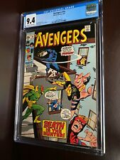Avengers #74 (1970) / CGC 9.4 / NM / Black Panther battle cover / Vision Goliath