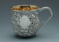 "Galmer Silver Company Sterling Silver Baby Cup, Repousse style 2.5"" tall"