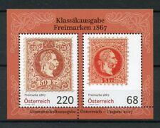 Austria 2017 MNH 1867 Freimarken Postage Stamps JIS Hungary 2v M/S