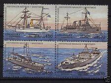 War ships navy ship vessel coast guard tanker URUGUAY Sc#1406 MNH STAMP CV$10