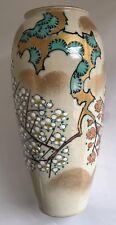 1920's Kutani Satsuma Vase Cherry Blossoms