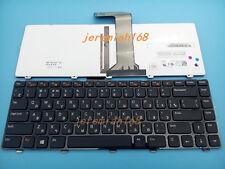 NEW For Dell VOSTRO 3350 3450 3460 3550 3555 3560 V131 Russian Keyboard Backlit