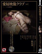 KINBAKU Japanese Art of Rope Bondage aido eizou club From Japan