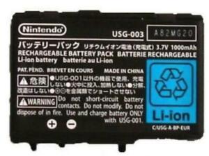 New Original Genuine OEM Nintendo DS Lite DSL NDSL USG-003 1000mAh Battery