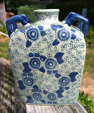 Vintage Chinese Porcelain Moon Flask Vase~4-Handled w/Bumpy High Relief Design