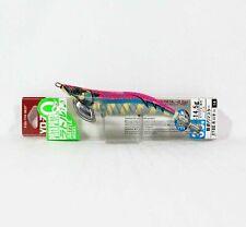 Yo Zuri Egi Pata Pata Q Rattle Squid Jig Lure Sinking Size 3.0 A1724-ZBLP (5388)