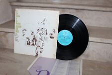 Lp  in the shadow of the mountain bulgarian folk music