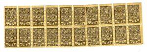 20 beautiful Philadelphia yellow trading stamps