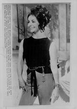1962 Elizabeth Taylor Actress Takes A Break Wire Photo