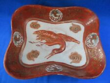 Antique  Japanese Kutani  Red and Gilt Raised with Crane Pin Dish