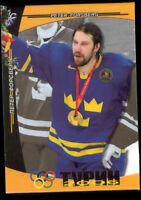 2005 Peter ForsbergTurin Olympics  Card 500 Made Rare