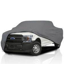[CSC] Waterproof Sport Truck Full Car Cover For Honda Ridgeline [2006-2021]