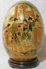 """Vintage 8"""" GEISHA GIRLS Porcelain SATSUMA EGG w/ Base hand painted China"""