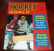 Hockey World Magazine May 1972 Gary Unger / Red Berenson