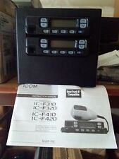 New Icom Ham repeater