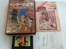 Return of ISHTAR for MSX MSX2 / Game cartridge,Manual and Boxed Set tested -E-