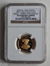 1987 1/4 oz China Gold MAZU - 1000TH  Anniversary  NGC Pf 69 UC
