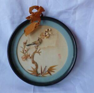 Chinese Glazed Circular Framed Straw Work Bird & Blossom Tree