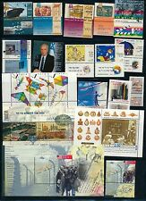 Israel 1995 Year Set Full Tabs + s/sheets VF MNH