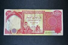 25,000 Iraqi dinar Note. 100% Authentic From Currency Bank