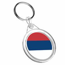 1 x Serbia Balkans Belgrade - Keyring IR02 Mum Dad Kids Birthday Gift #9132