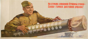 "Russian War Propaganda Poster 10.2x23.5"" Soviet USSR"
