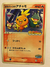 Pokemon Card / Carte Torchic Promo 047/PCG-P