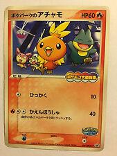 Pokemon Card / Carte Torchic Promo 047/PCG-P