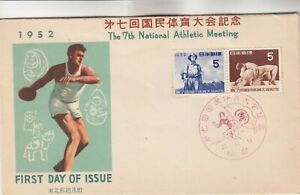 Japan 7th National Athletic Meeting First Day Cover