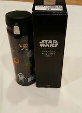 Star Wars one touch mug bottle from Shanghai Disneyland