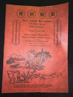 Vintage Port Arthur Restaurant Menu - Chinese - 1943 - 7-9 Mott St New York City