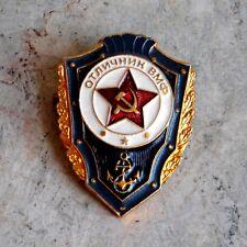 Soviet Navy Outstanding Proficiency Badge Pin USSR Cold War Militaria New NOS