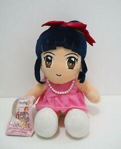"""Sakura Taisen Wars Shinguji Sakura Super Jumbo SEGA Plush 10"""" TAG  Doll Japan"""