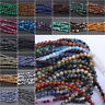 Wholesale Natural Gemstone Round Spacer Loose Beads Stone 4MM 6MM 8MM 10MM 12MM
