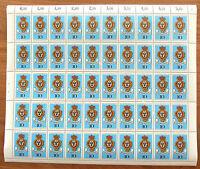 50 x Bund 866 kompl.Bogen postfrisch Tag der Briefmarke 1975 BRD Full Sheet MNH