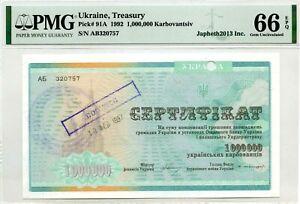 UKRAINE 1,000,000 KARBOVANTSIV 1992 TRASURY PICK 91 a LUCKY MONEY VALUE $100