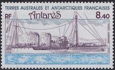 TAAF PA N°70** Bateau, 1981 FSAT Ship MNH