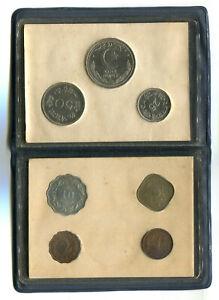Pakistan Mint Set 1, 2, 5, 10, 25, 50 Paisa 1964 & 1 Rupee 1948 w/Orig. Pack (7)