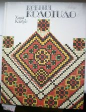 Ukrainian embroidery Pattern book album by X. Kolotylo Hutsul folk art costume